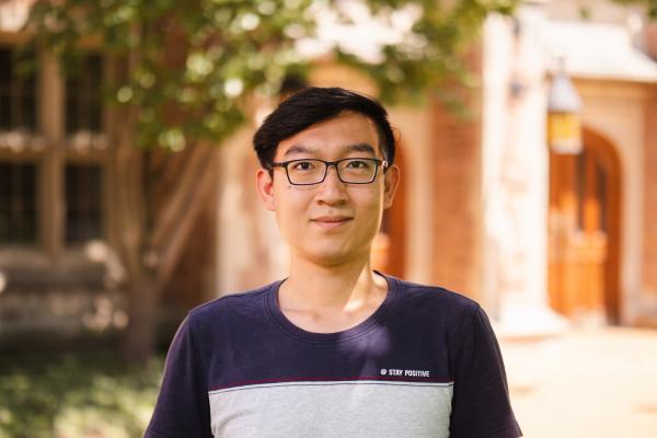 Enqi Feng